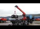 Седельный тягач УСТ-5453 Урал 63701М с КМУ ИТ-180 id7255