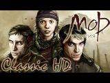 Мор утопия Classic HD - Шикарная игра теперь в стиме!