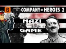 BadComedian — Why russians hate Company of heroes 2