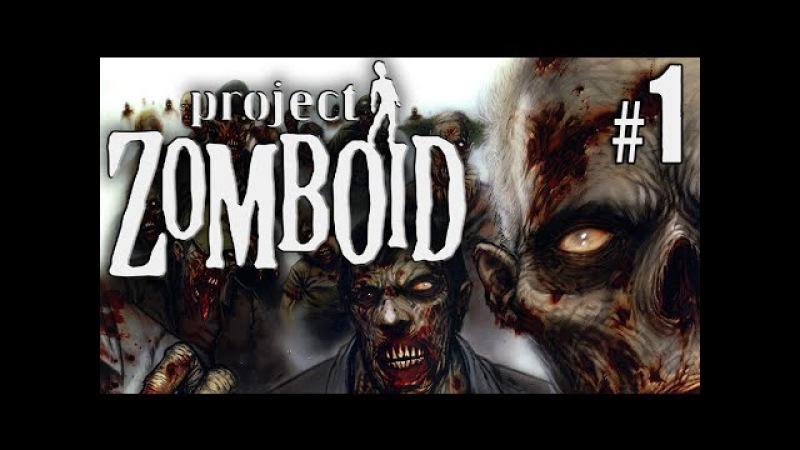 Project Zomboid 1 JUGUEMOS SERIAMENTE - Gameplay Español