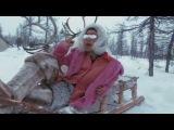 Пародия оленеводов на Bruno Mars - Uptown Funk  ZLOI MAMBET - ХОТУ УОЛАТТАРА