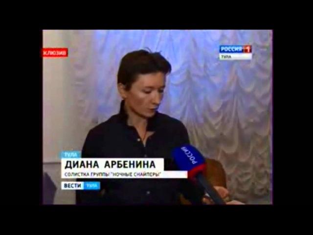 Ночные Снайперы - новости ГТРК Тула, 31.03.2015