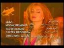 Leila Forouhar emshab shabe mahtabe mp3