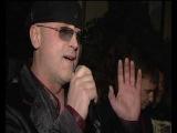 Сергей Ноябрьский и Гр.Лесоповал-ЧУЖАЯ ЖЕНА.