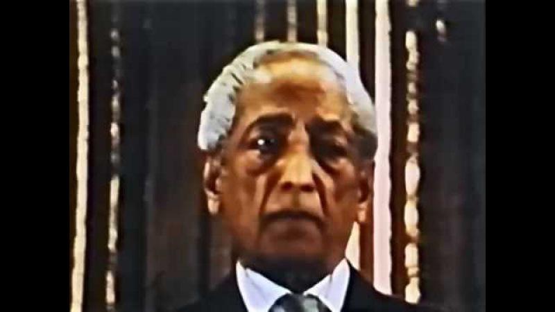 Джидду Кришнамурти: Что есть страх? (Беседа 2, США, Сан-Диего, 06/04/1970)
