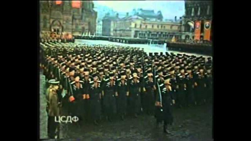 Едут, едут по Берлину наши казаки (отрывок)