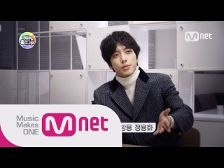 Jong Yong Hwa, open his Pandora's box! ep.1 teaser