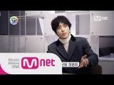 Jong Yong Hwa, open his Pandora's box! ep.1 teaser
