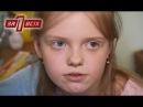 10-летняя девочка умоляет спасти ее семью - Один за всех / Один за всіх - Выпуск 88 - 26.04.15