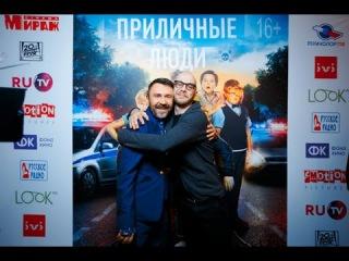 Сергей Шнуров на презентации фильма