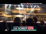 Музыкальный ринг НТВ. Маршал VS Воплi Вiдоплясова