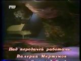 2.ПЁТР ДЕМЕТР И ЦЫГАНСКАЯ ГРУППА