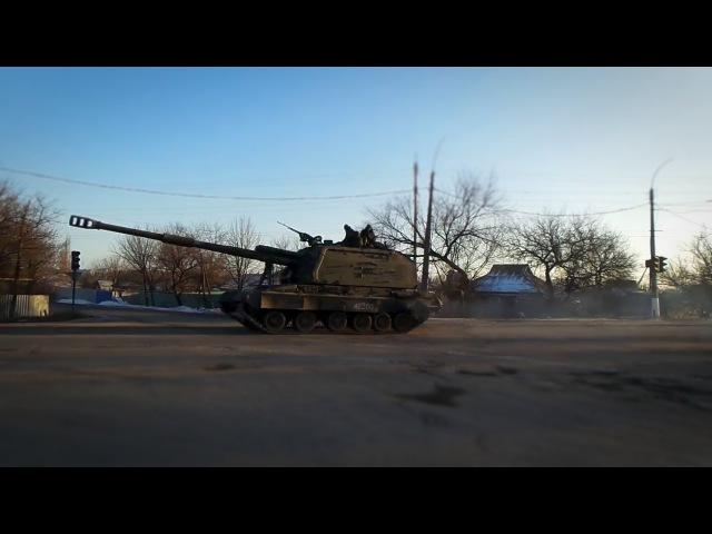 21 февраля 2015. Дебальцево. Колонна Мста-С ДНР - Ukraine: Column MSTA-S militias