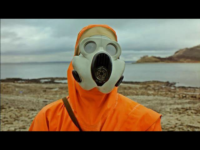 Смысловые Галлюцинации Последний День Земли directors cut