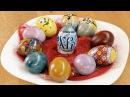 Крашенки на Пасху / Homemade Easter Eggs Krashenki ♡ English subtitles