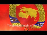 Anthem of the Union of Socialist Eurasia -