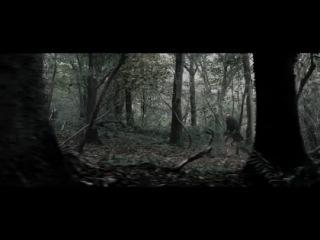 «Хищник: Тёмные века» (2015): Трейлер / http://www.kinopoisk.ru/film/858819/