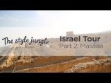 Масада. Видео-тур по Израилю // Masada. Israel video-guide (OST Орел и Решка)