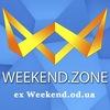 WEEKEND.ZONE - развлечения Одессы и не только