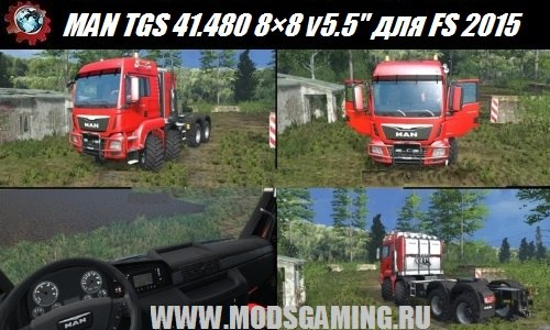 Farming Simulator 2015 download mod truck MAN TGS 41.480 8 × 8 v5.5