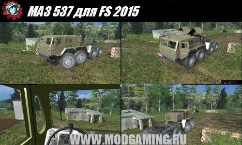 Farming Simulator 2015 download mod truck MAZ 537