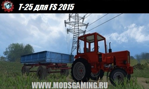 Farming Simulator 2015 download mod tractor T-25