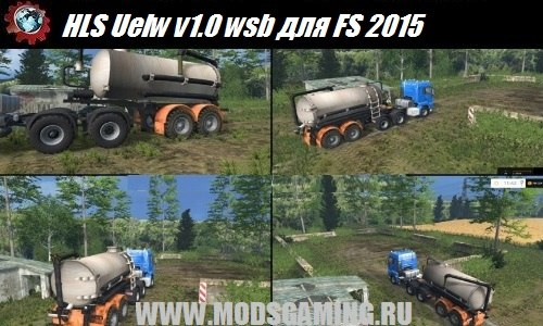 Farming Simulator 2015 download mod truck HLS Uelw v1.0 wsb