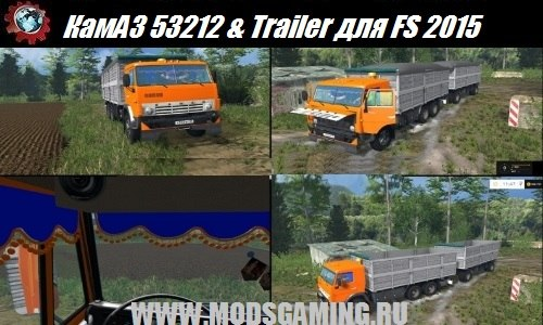 Farming Simulator 2015 download mod truck Kamaz 53212 & Trailer GKB v2.0