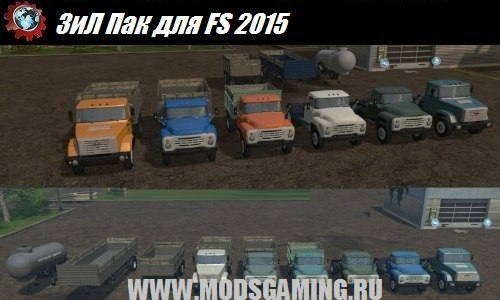 Farming Simulator 2015 download mod truck ZIL Pak