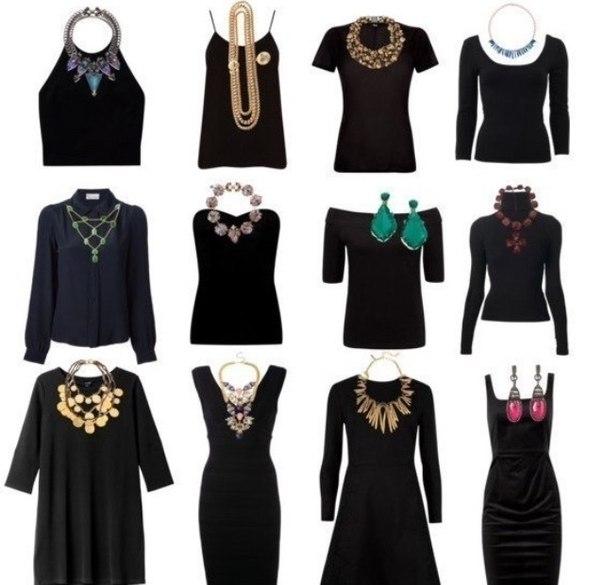 Аксессуары для платья