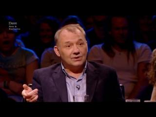 Alan Davies: As Yet Untitled 1x03 - The Bringer of Spiders - Marcus Brigstocke, Bob Mortimer, John Robins, Katherine Ryan