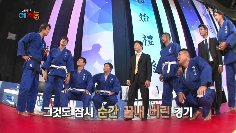 [CNazulitos]_20151103 KBS Cool Kiz on the Block EP129_JongHyun