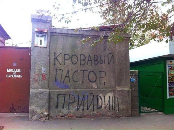 Россия не хочет мира. Нам надо освобождать оккупированный Донбасс, - Турчинов - Цензор.НЕТ 3665