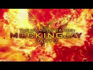 Голодные игры: Сойка-пересмешница. Часть II / The Hunger Games: Mockingjay - Part 2