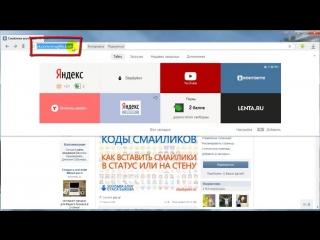 Смайлики для вконтакте коды. Как вставить смайлик Блог Стаса Быкова