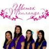 "Салон тайского массажа ""Цветок Таиланда"""