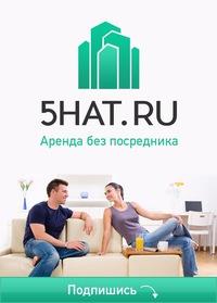 аренда квартир томск без посредников с фото