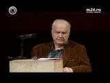 Вячеслав Иванов – лекция о будущем человечества