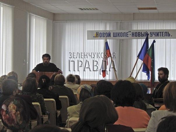 В станице Зеленчукской выступил известный публицист Василий Ирзабеков