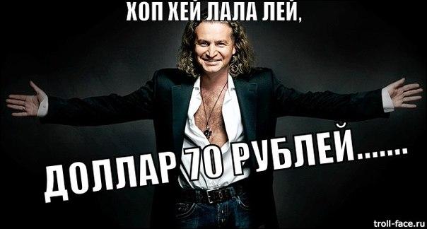 Евро в РФ продают уже по 80 рублей. Впервые с марта 2016-го - Цензор.НЕТ 1237