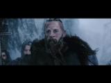 Последний охотник на ведьм / Трейлер 3 (дублированный)