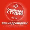 Радио mCm МСМ Иркутск