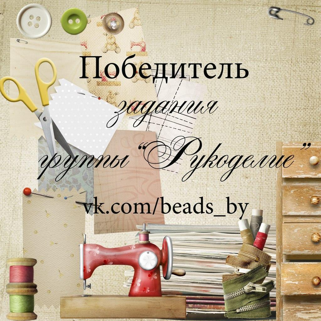 Мои первые победы)