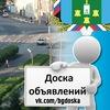 ☀ Богородск-24 - Новости, Доска объявлений. ☀