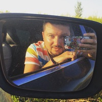 Сергей Ширин