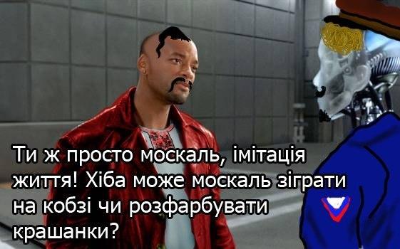 Филарет: Путин признал, что КГБ ошибся, выбрав патриархом РПЦ Алексия, а не меня, потому что тогда Украина осталась бы в руках России - Цензор.НЕТ 3289