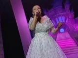 Людмила Сенчина. Белой акации гроздья душистые