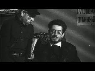 Величайшие злодеи мира- Яков Мовшевич Свердлов,Кровавый механик власти Swerdlow