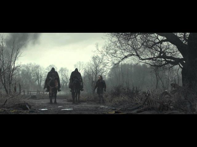 Ведьмак 3: Дикая Охота (Intro)