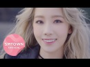 TAEYEON 태연 'I feat Verbal Jint ' MV
